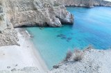 Places I've Been: Tsigrado Beach, Milos, Greece